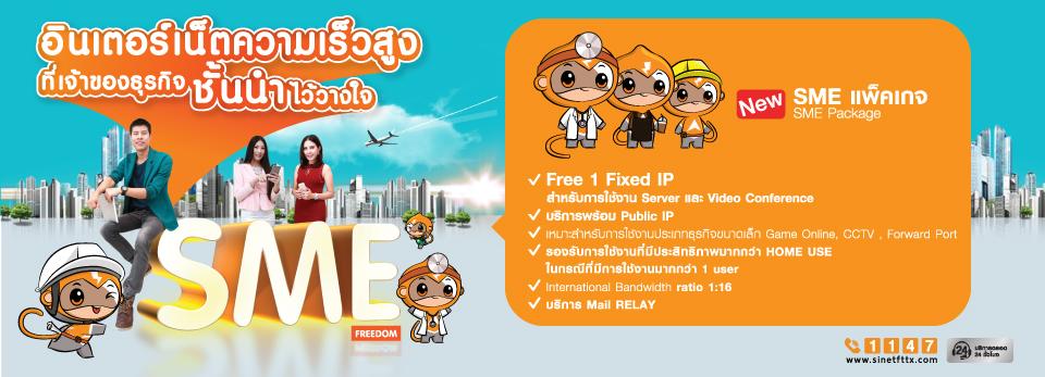 for-web-SME-010658